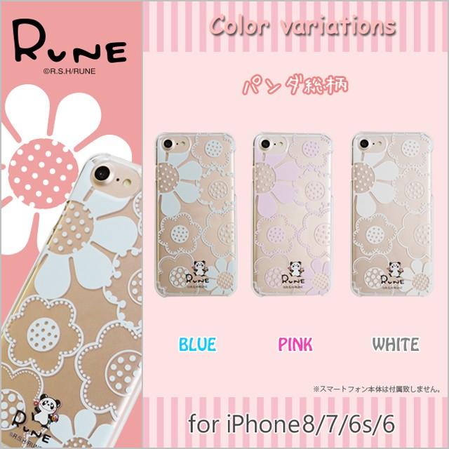 iPhone8/7/6s/6兼用/RUNE[フラワーパンダ]背面ケース