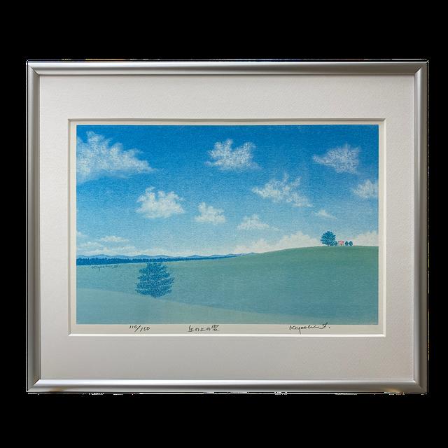 碇 貴代司 丘の上の雲