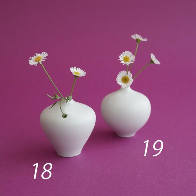 ミニ花瓶 18 19 【studio wani】