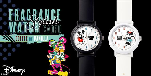 香りがする腕時計KAORUとDISNEYのスペシャルコラボウォッチ登場!!!#ディズニー #ミッキー #ミニ
