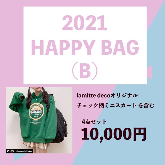 [1月1日10時発売開始]【2021福袋】HAPPY BAG(B)アウター入り4点
