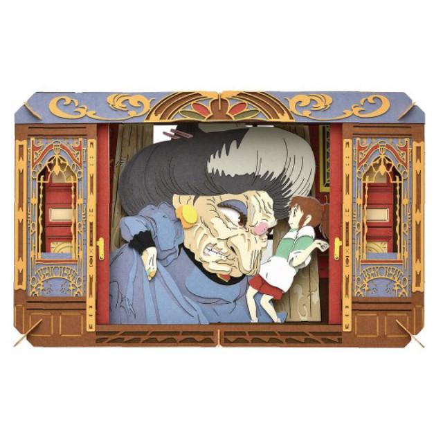 【8月発売予定】千と千尋の神隠し ペーパーシアター(ここで働かせてください/0213)