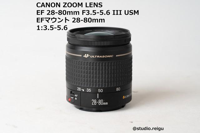 CANON ZOOM LENS EF 28-80mm F3.5-5.6 III USM【2008G2】
