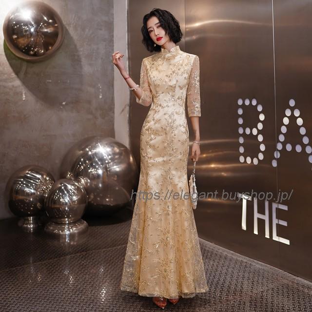 フィッシュテールドレス 改良型チャイナドレス チャイナ風服 パーティードレス ロングドレス お呼ばれドレス イブニングドレス 大きいサイズ S M L LL 3L 4L レース 刺繍入り ゴールド 金色