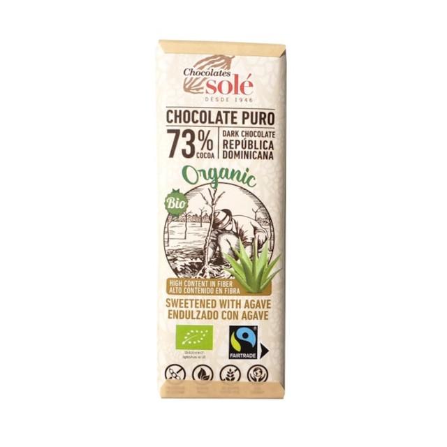 【有機】オーガニック ダークチョコレート73% アガペ 25g