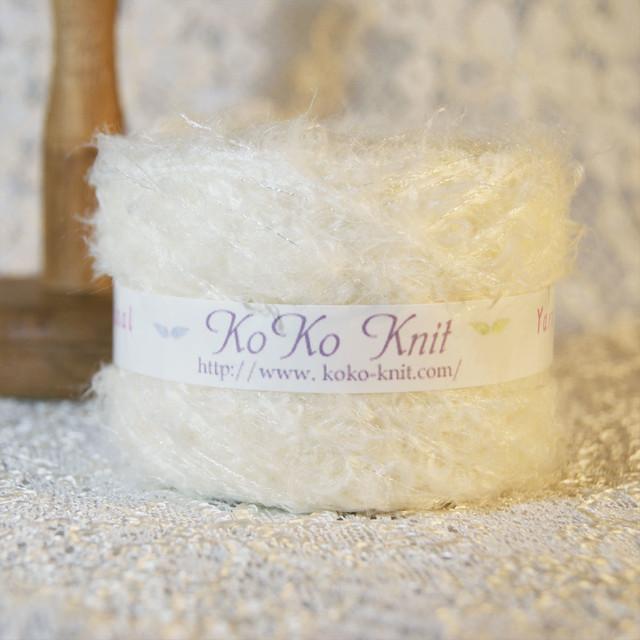 §koko§ ホワイトクリスマス~牡丹雪の降る日~1玉50g以上 引き揃え 毛糸 オリジナル糸 白 ファー ループ