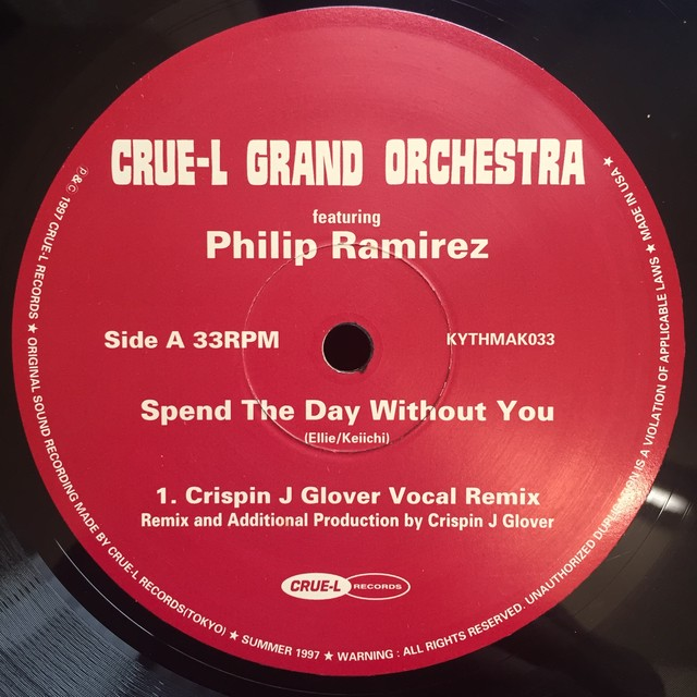 Crue-L Grand Orchestra ‎– Spend The Day Without You