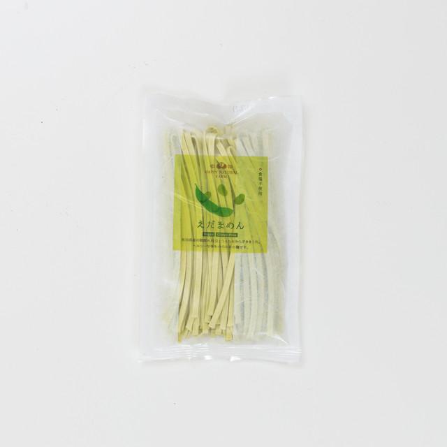 ヴィーガン米麺 (えだまめ) 150g【えだまめん】