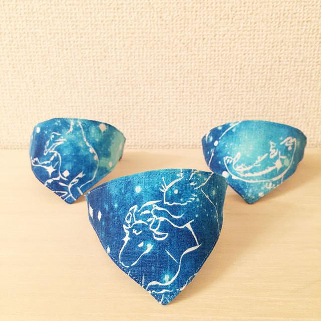 ギガ鳥獣柄・猫用バンダナ風首輪(角カンあり)