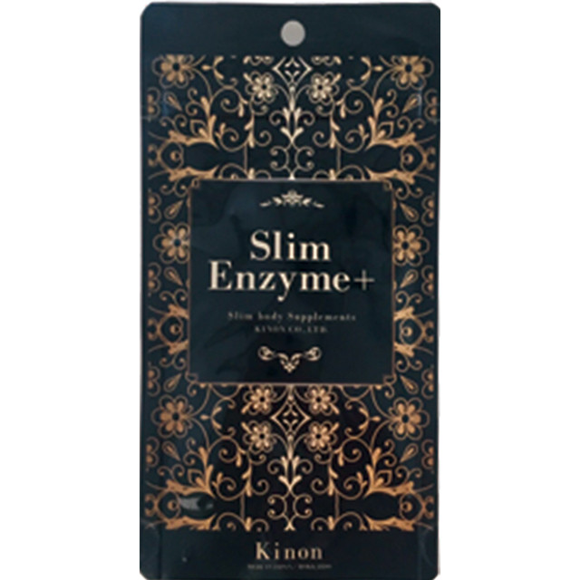 Slim Enzyme+®お試しセット