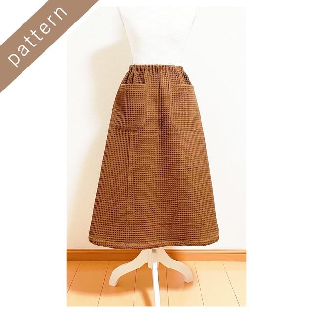 ポケット付き台形スカート型紙13号【DL版/レシピ付き】商用利用可能