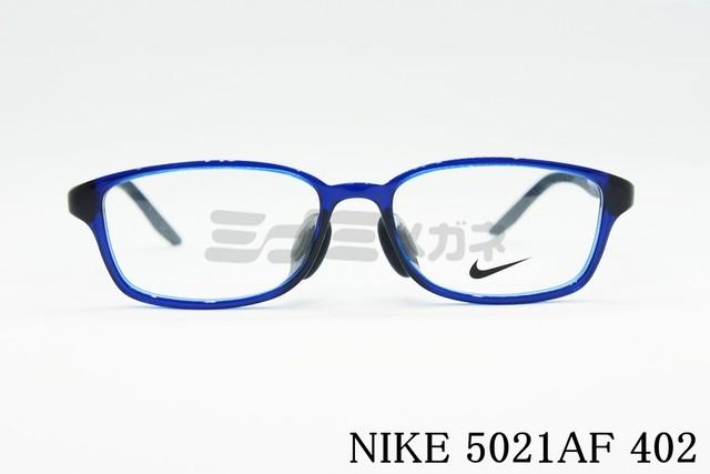 【正規品】NIKE(ナイキ)5009AF Col.016