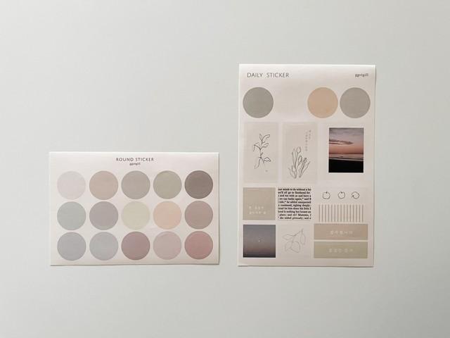 daily sticker sheet