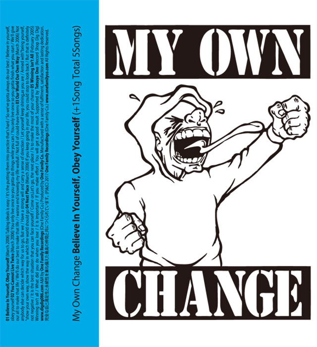 My Own Change / For Our Friends (CD)