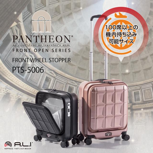 【1〜2泊用】PANTHEON PTS-5006 34L 【機内持ち込み対応サイズ】