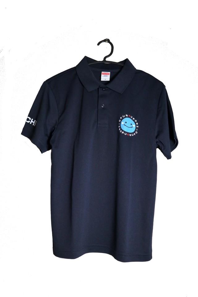 くろしおくんポロシャツ S〜XL