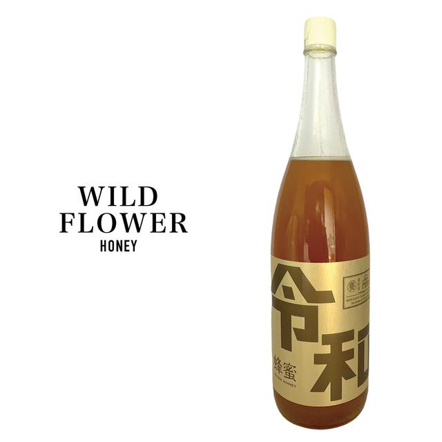 浜松百花蜜[一升瓶 ] 2.4kg【送料無料】 | 国産はちみつ | 非加熱