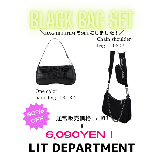 ¥2,500OFF!《数量限定》BLACK BAG 2ITEM SET LD9987