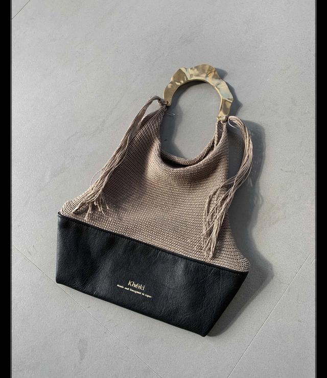 Bangle Bag / L.Brown