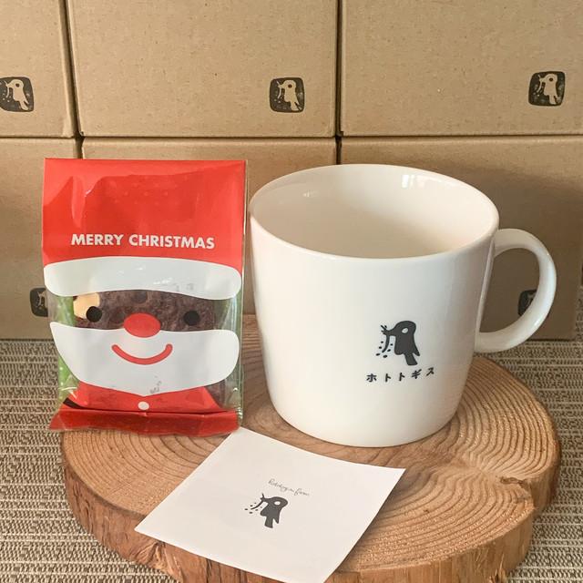 ホトトギスのオリジナルマグカップ 【12月限定サンタのブラウニー付き】