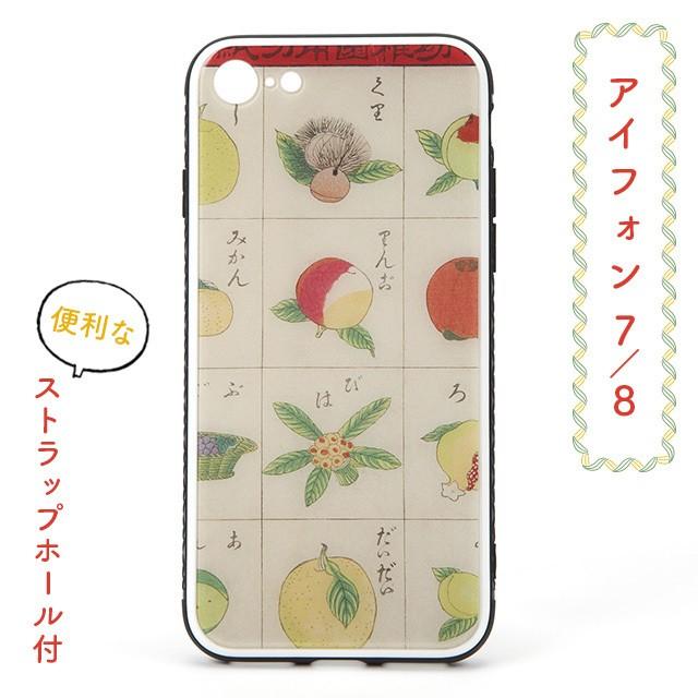 和柄iPhoneガラスケース「猫の勉強学校」ストラップホール付
