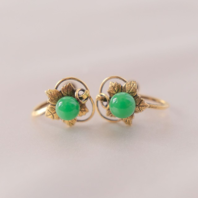 The Vintage + Green Collection 14 19