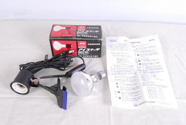 2323 岩崎電気 アイスナッチ ISD 10 クリップライト 電球付 写真照明器具 撮影器具 箱付