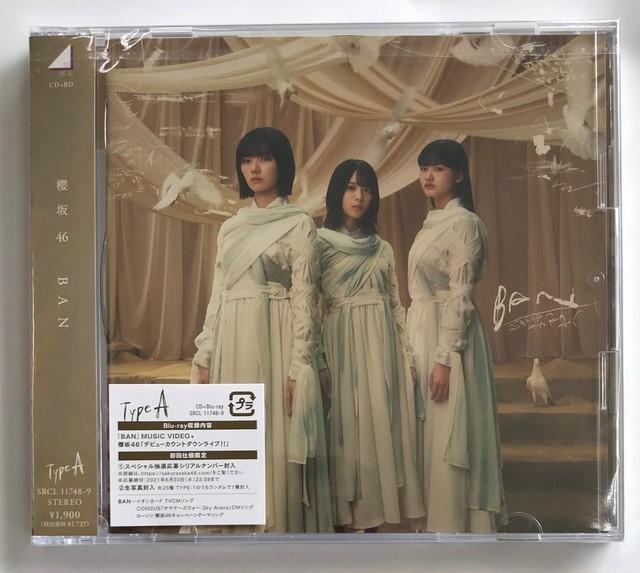 櫻坂46 /  BAN <<特別仕様盤>> / TYPE-A (CD+Blu-ray)