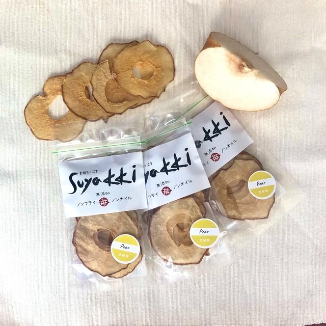 [季節・数量限定] SUYAKKIミニ 梨3袋