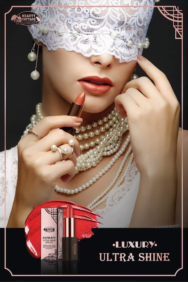 【NEW】LUXURY ULTRA SHINE LIPSTICK