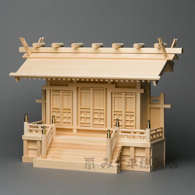 横通三社宮 板屋根 2尺 普及型