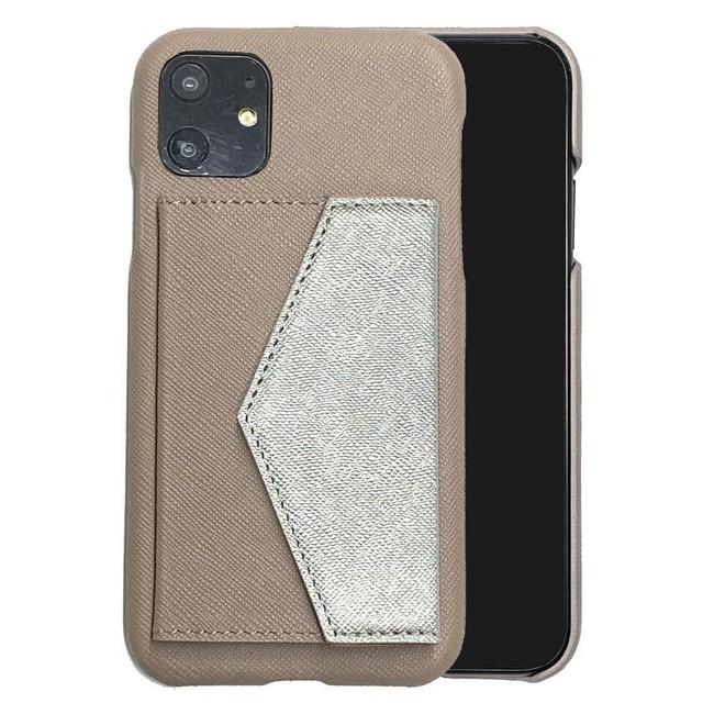 【グレージュ×メタリックシルバー】 iPhone / Galaxy / Xperia /  Googlepixel / Huawei