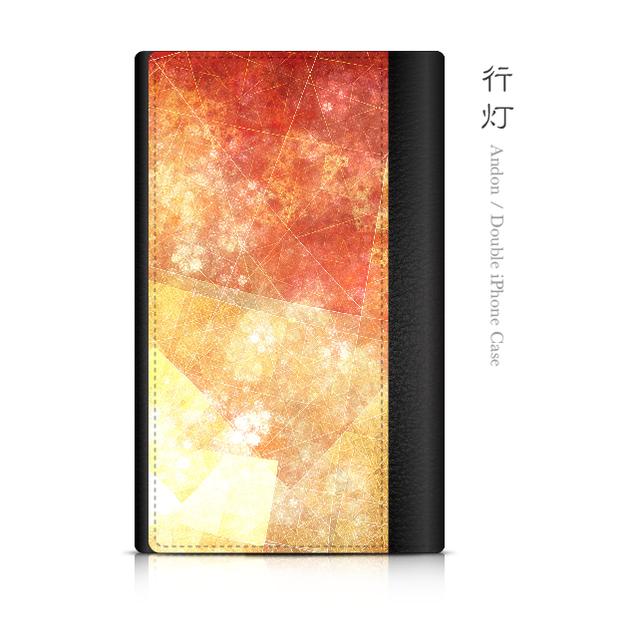 行灯 - 和風 ダブルiPhoneケース