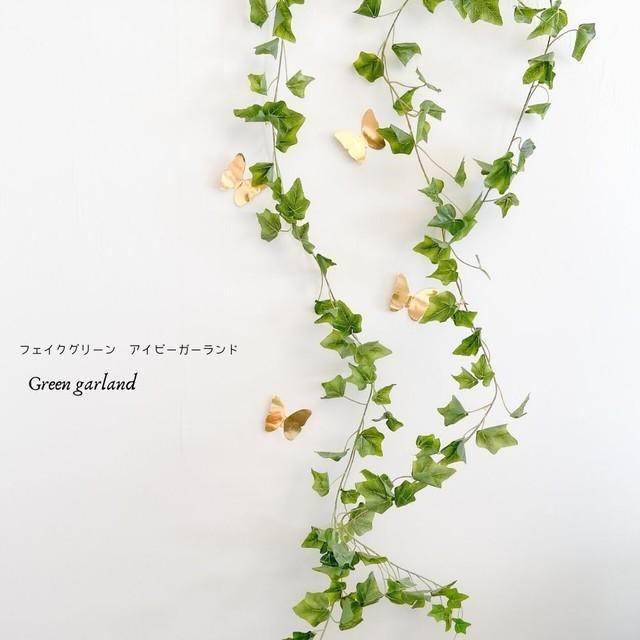 アイビーガーランド フェイクグリーン グリーンガーランド インテリア フォトブース装飾 お洒落