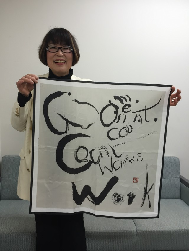 「Women count.Count women's work.」スカーフ|田嶋陽子