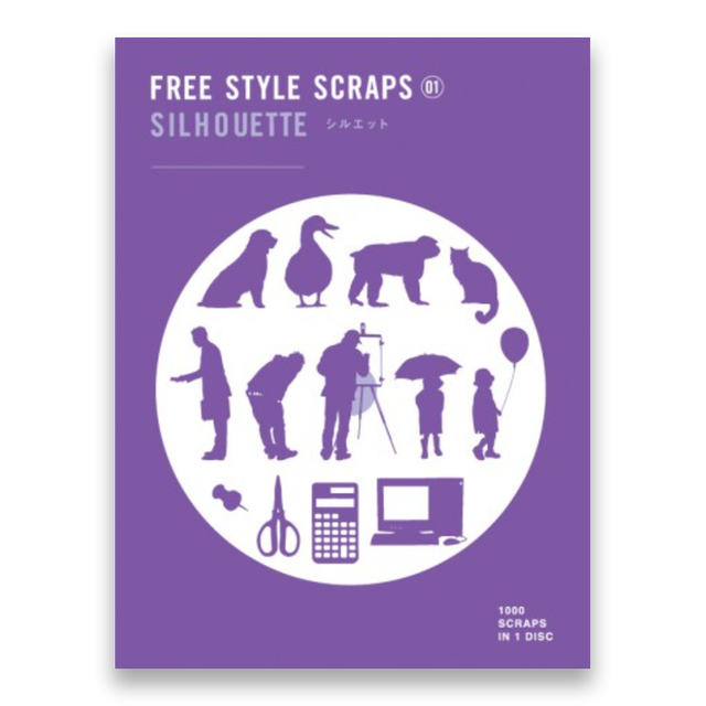 FREE STYLE SCRAPS 01 SILHOUETTE シルエット