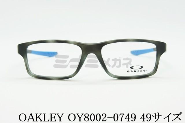 【正規品】OAKLEY(オークリー)OY3002-0148  STEEL PLATE XS