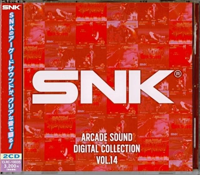 [新品] [CD] SNK ARCADE SOUND DIGITAL COLLECTION Vol.14『サムライスピリッツ 斬紅郎無双剣』『サムライスピリッツ 天草降臨』 / クラリスディスク [CLRC-10035]