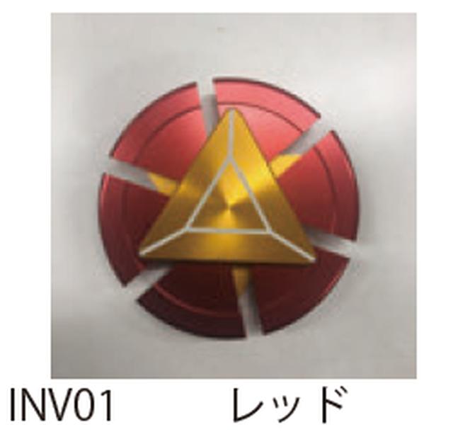【人気NO8】インヴェンシブ アルミ製 ハンドスピナー