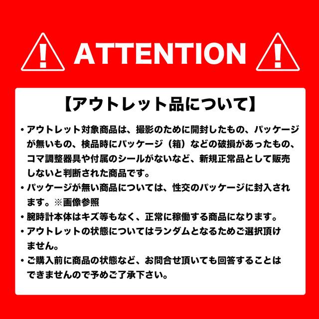【アウトレット】OMEX SHABURINER オメックス シャブリーナ[特製ショッパー付]