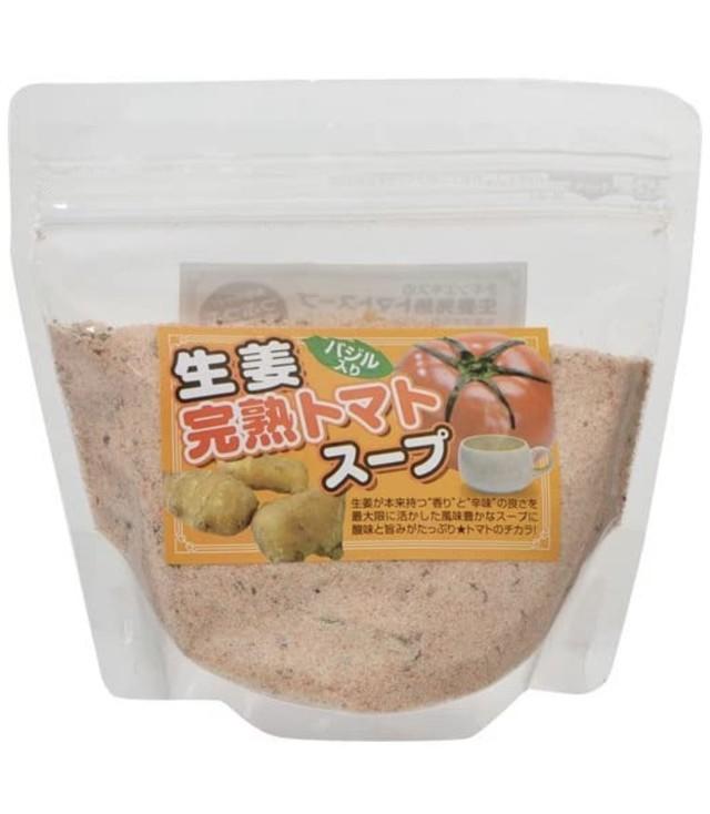 生姜 完熟トマトスープ 250g