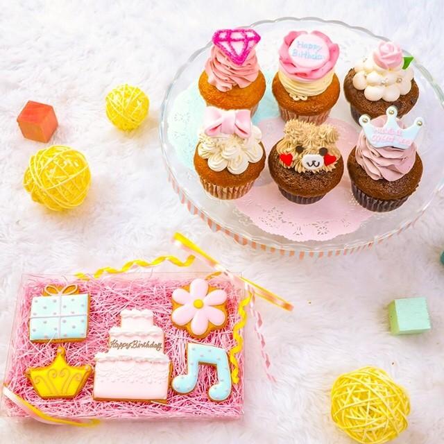バースデーカップケーキ&アイシングクッキースペシャルセット