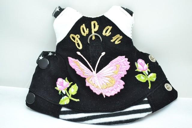 スカジャンハーネス Sサイズ 黒ピンク蝶