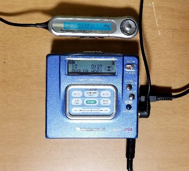 MDポータブルプレーヤー SONY MZ-E520 MDLP対応 動作良好
