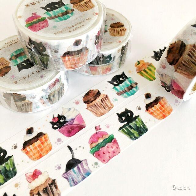黒猫とカップケーキ マスキングテープ[90-8]