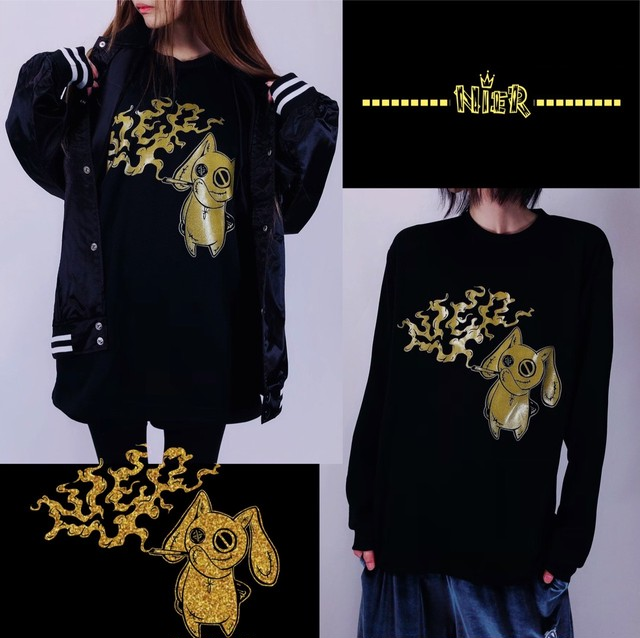 DRY LONG CUTSEW【GOLDEN SMOKE】