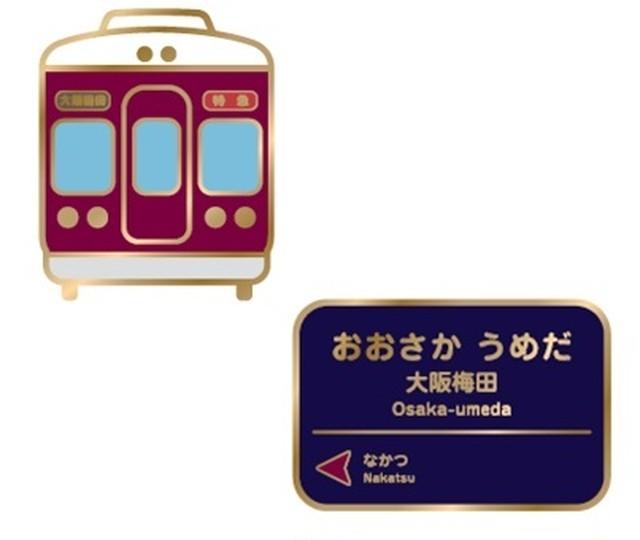 ピンバッジ(電車/看板)