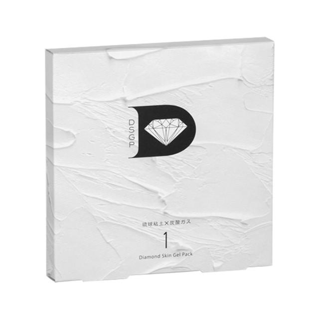 【定期お届け便:A/特典:DSGP+2包付き】skincare365 ダイヤモンドスキンジェルパック(8包入)×2箱