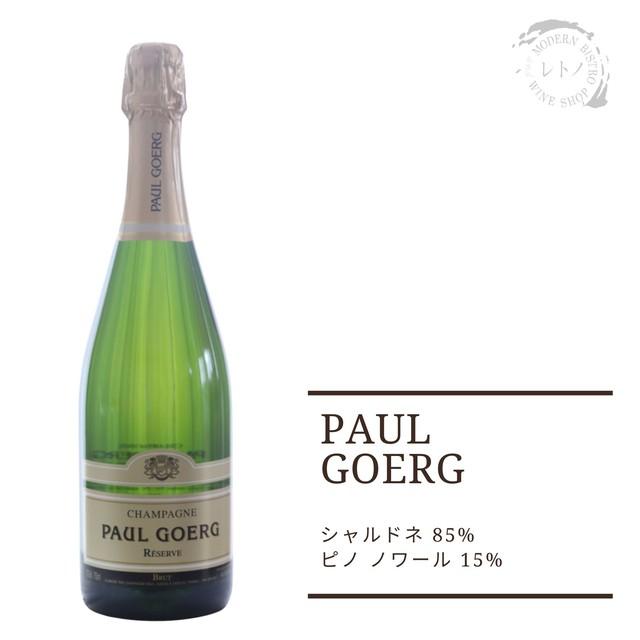 NV PAUL GOERG BRUT RESERVE, FRANCE, CHARDONNAY+