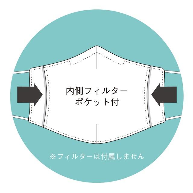 <TANSEI>花道